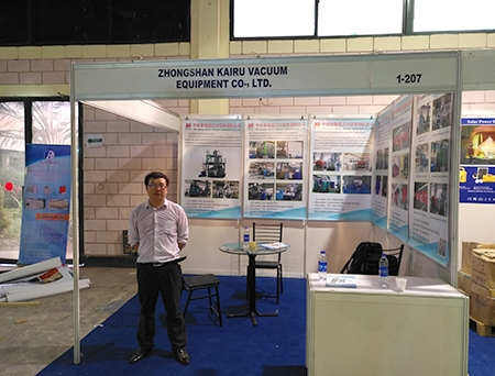 KAIRUI Exhibition