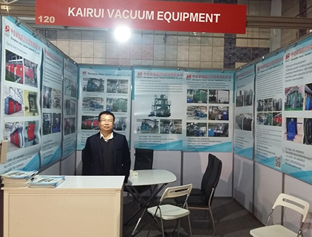 Iran Power Exhibition