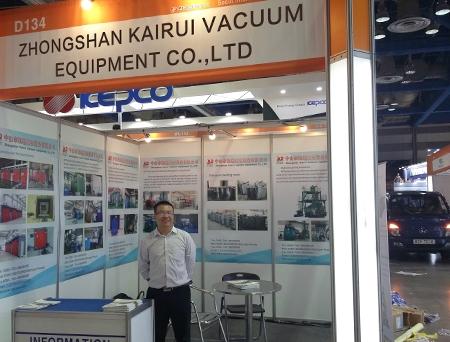 Korea Electric Power Exhibition