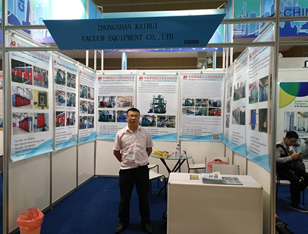 Indonesia Power Exhibition