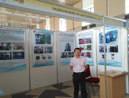 Bangladesh Power Exhibition