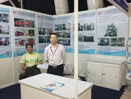 Myanmar Power Exhibition